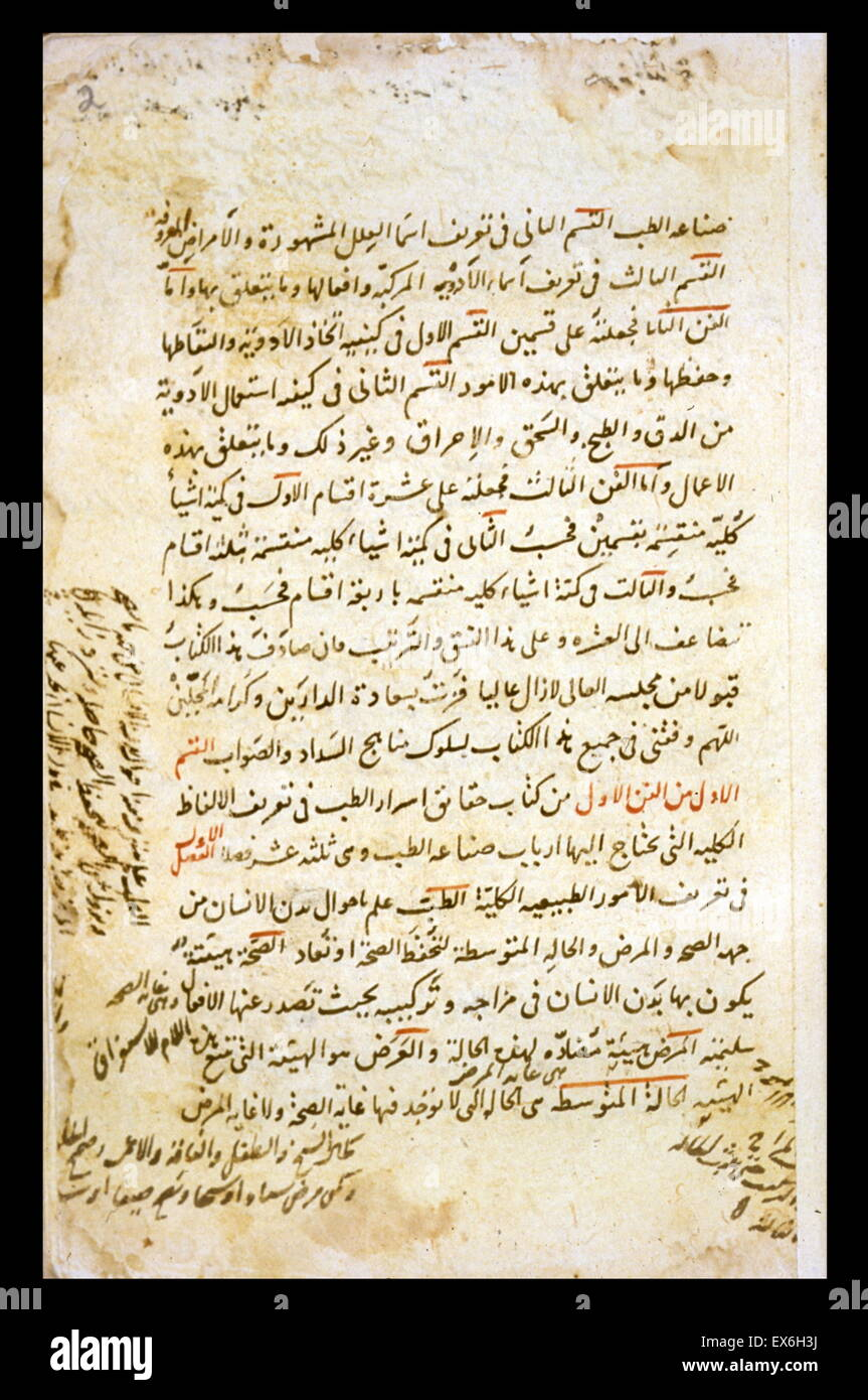 The beginning of the book ?aq?'iq asr?r al-?ibb (The Truths of the Secrets of Medicine), following the enumeration - Stock Image