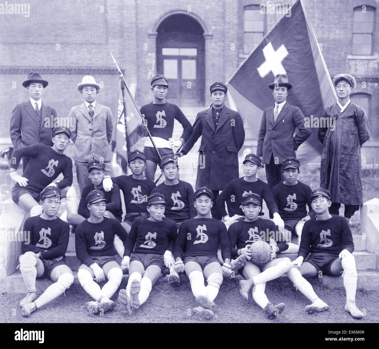 Soongsil Christian Academy's Champion Football Team. Pyongyang, Korea 1925 - Stock Image
