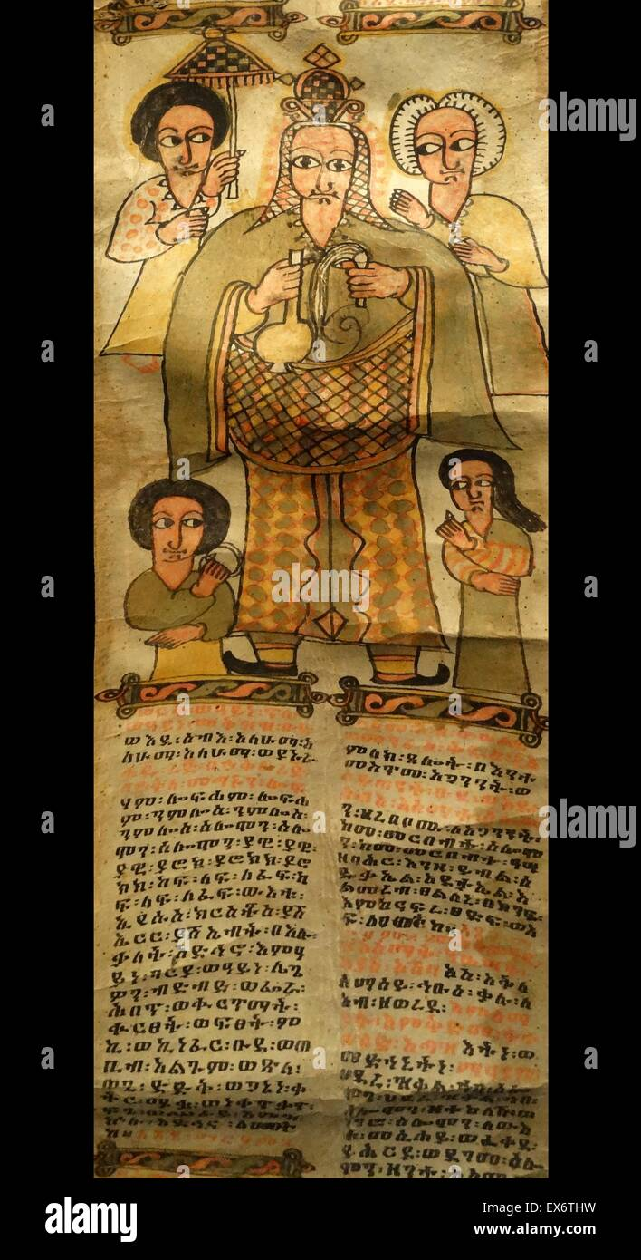 Solomon or Alexander. Two prayers written on parchment identify Solomon as the bearded face and Alexander as the - Stock Image