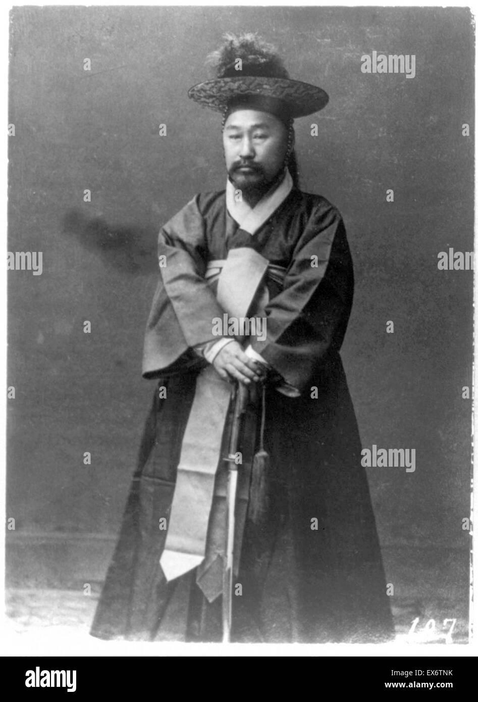 Servant of the Empress of Korea 1900 - Stock Image