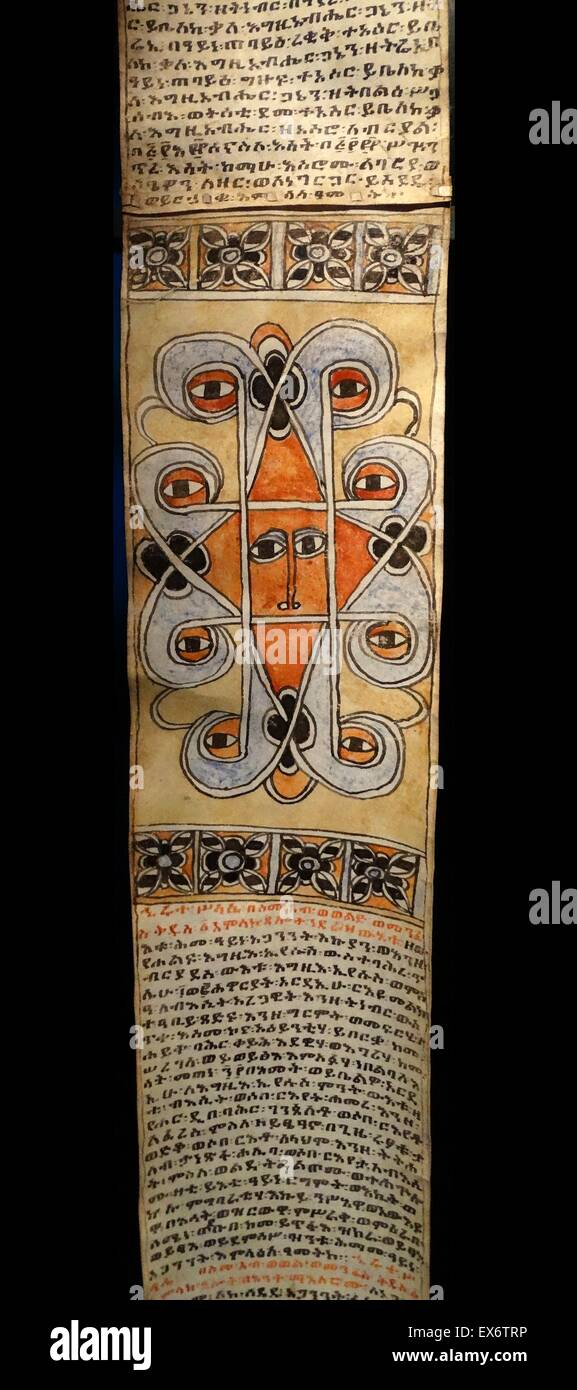 Talisman. Motifs such as this were commonly represented on the protective roll. Talismans formed geometric compositions - Stock Image