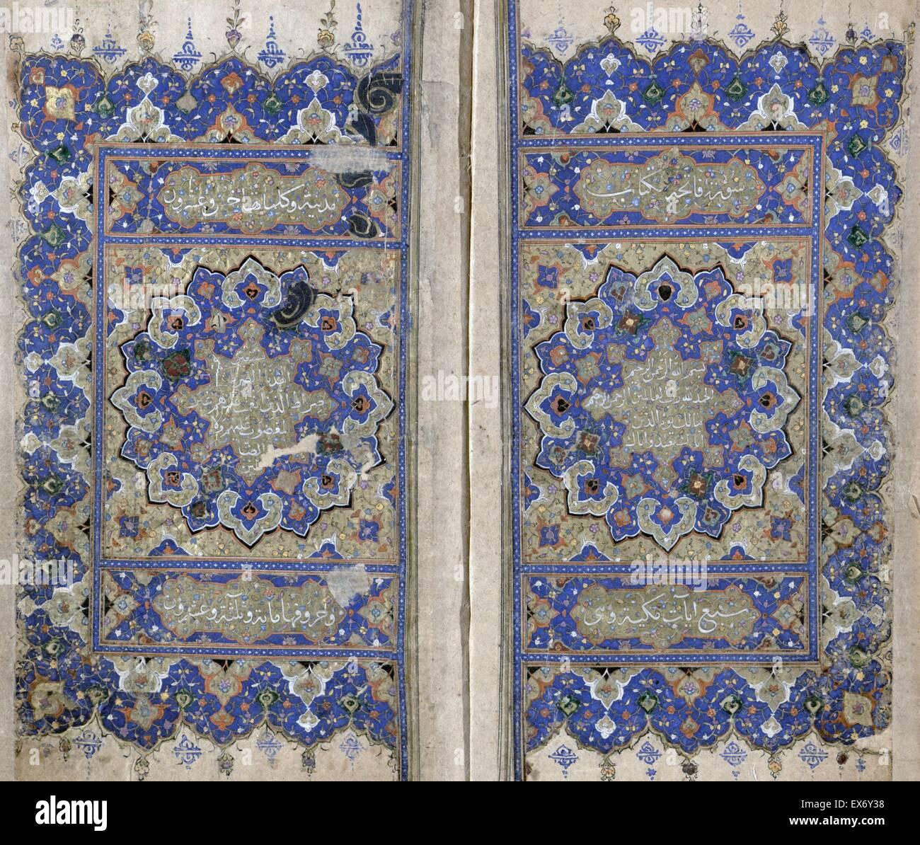 Iranian Qur'an from 1614, written in Naskh script by the calligrapher, 'Imad al-Din. B. Ibrahim-al-Shirazi. - Stock Image