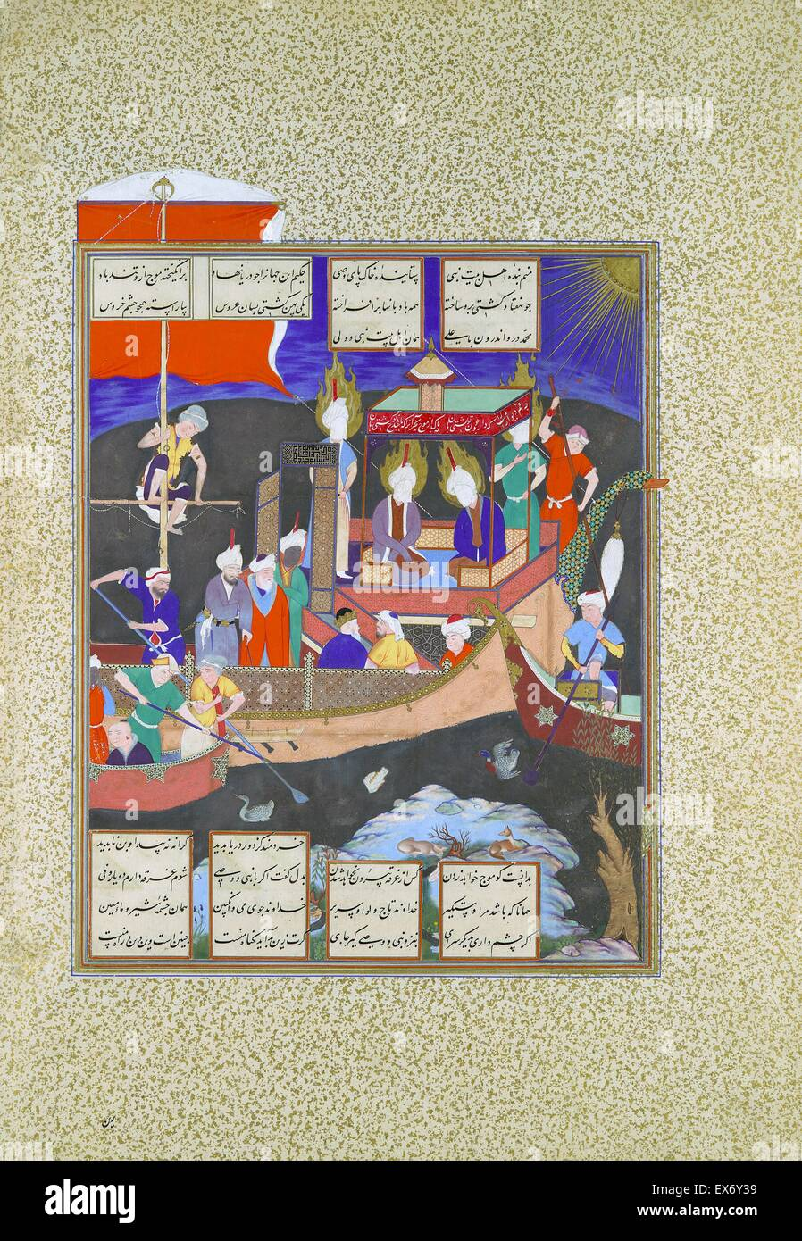 Firdausi's Parable of the Ship of Faith, produced for Shah Tahmasp I. Author Miza Ali. 1535 - Stock Image