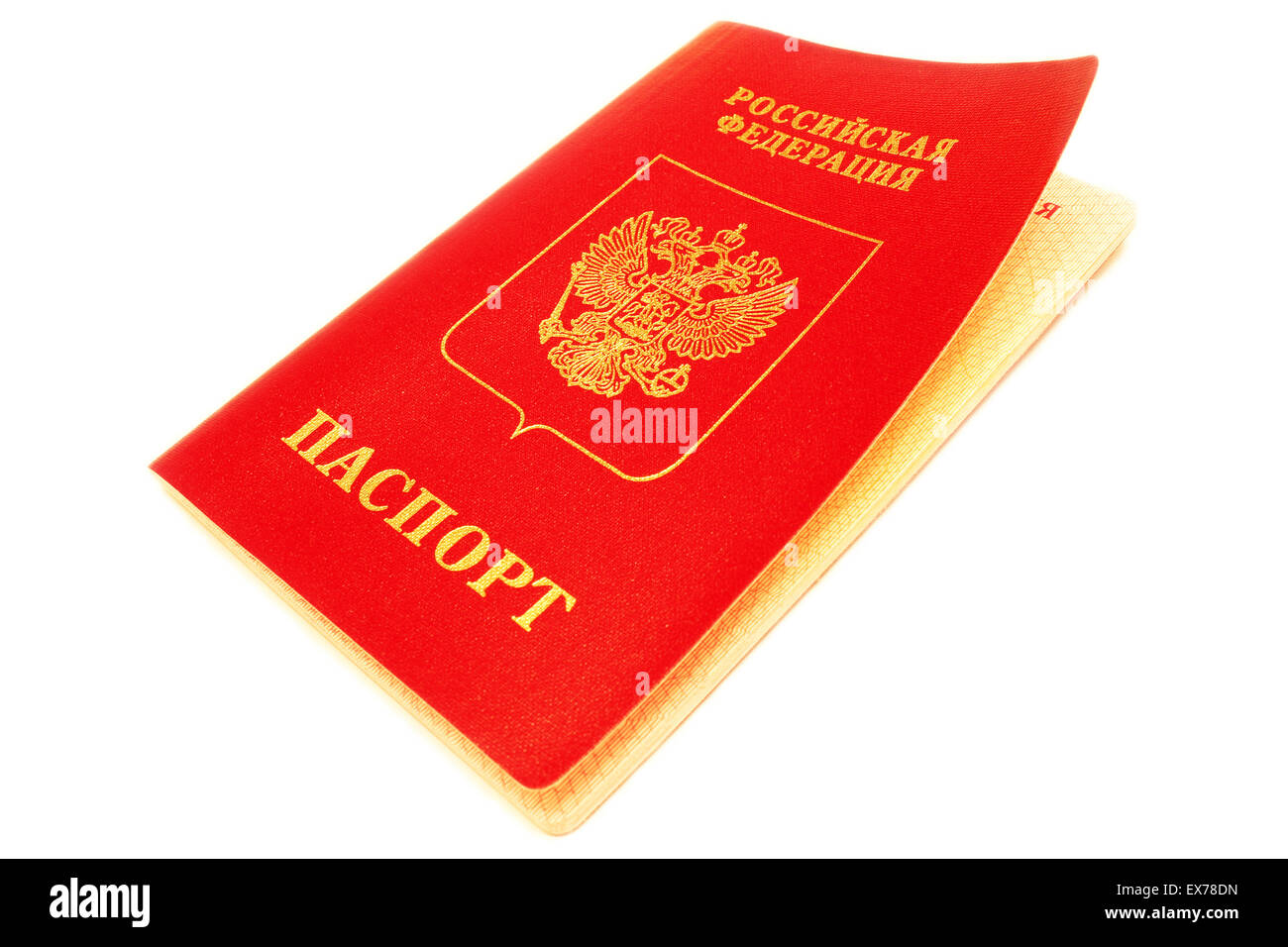 Russian passport isolated on white background. - Stock Image