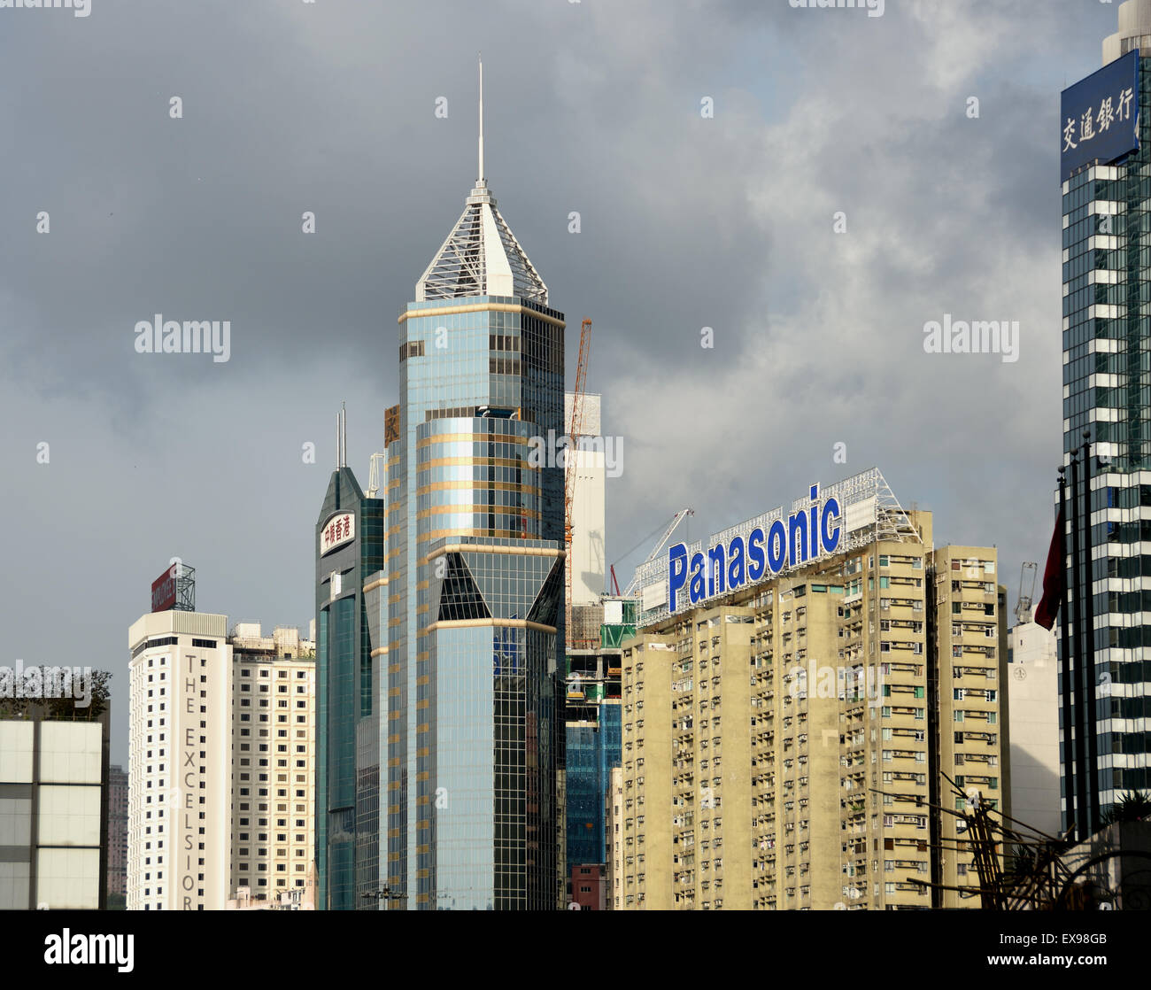 Panasonic - Hong Kong Island city skyline skyscrapers China Victoria Harbour - Stock Image