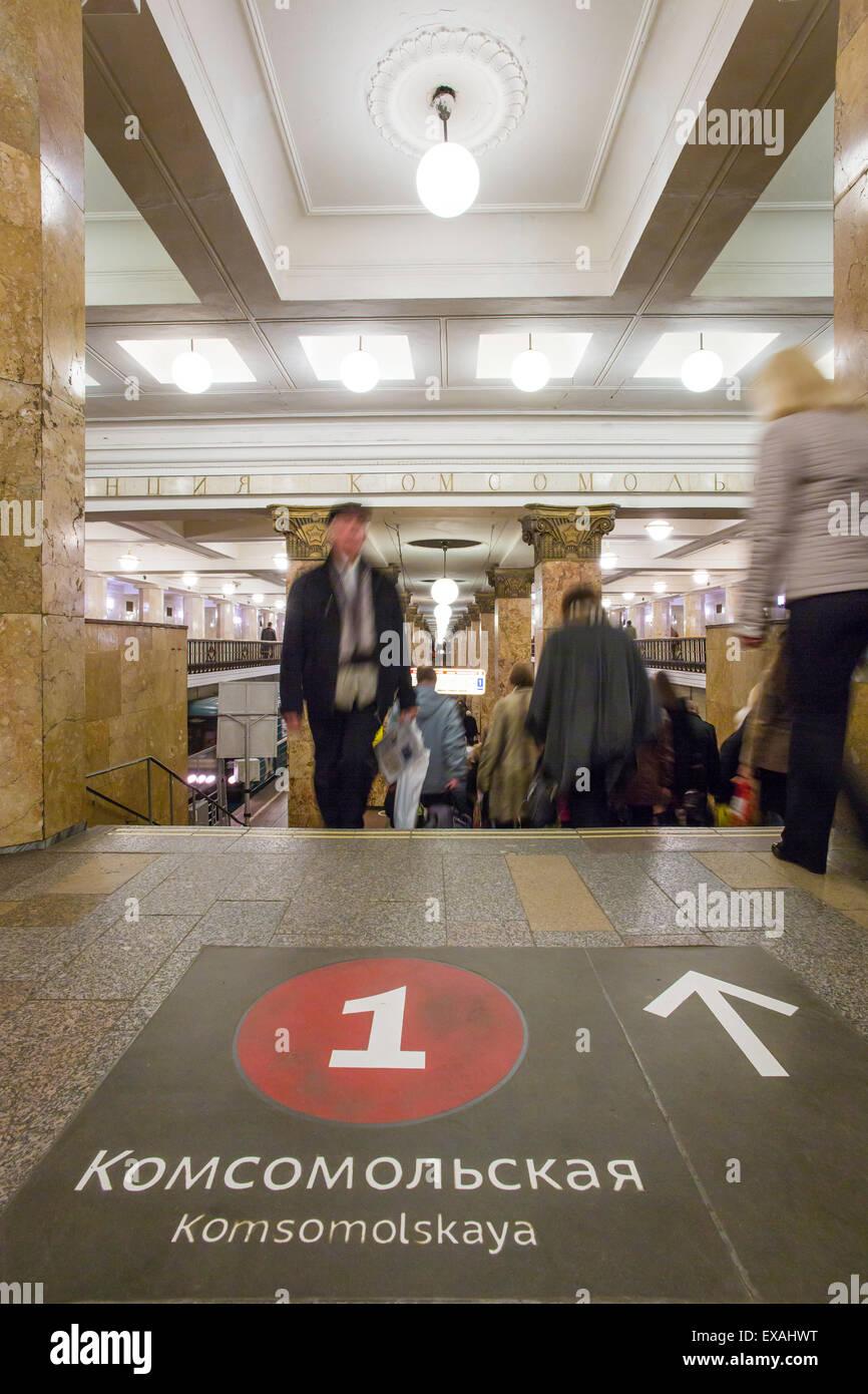Metro station platform, Moscow, Russia, Europe - Stock Image