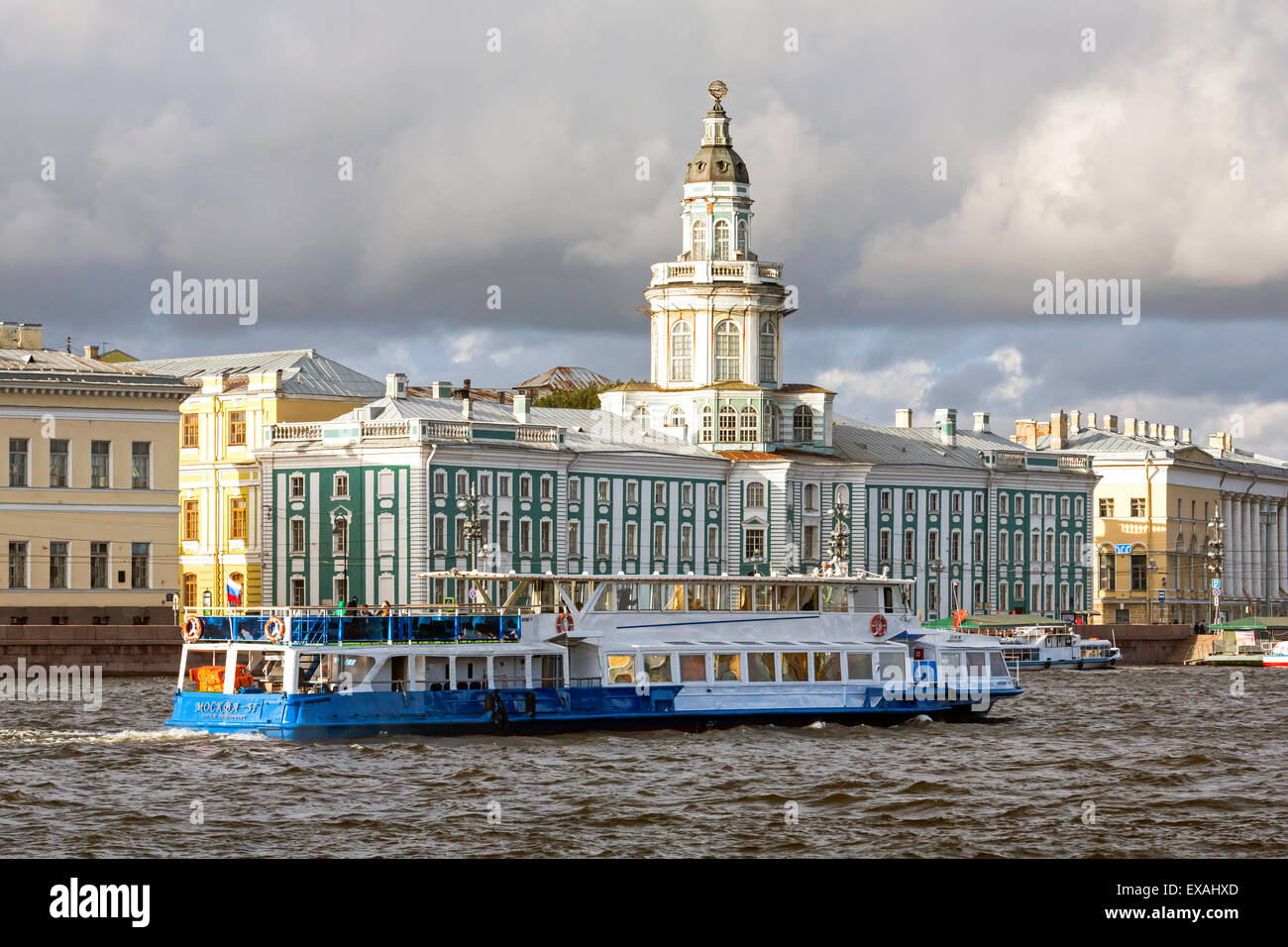 Building of the first Russian museum Kunstkamera (Kustkammer) in St. Petersburg, Russia, Europe - Stock Image