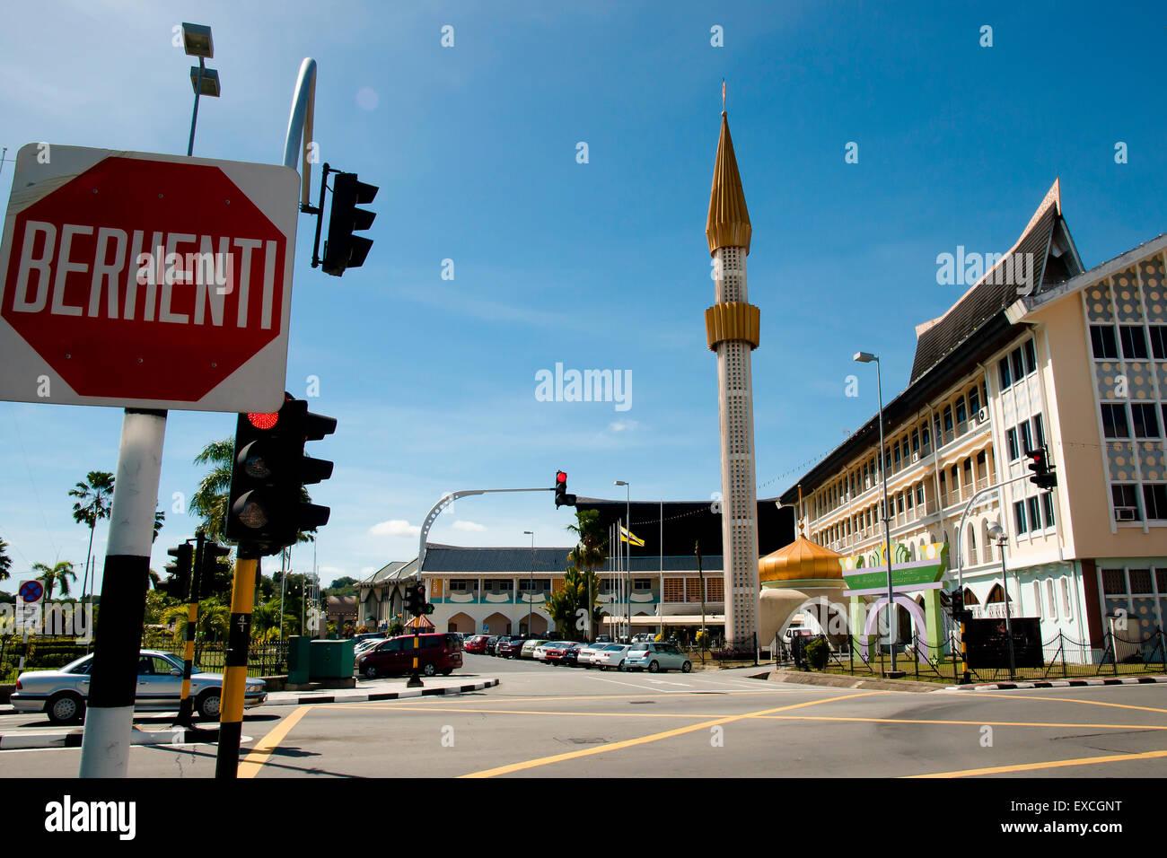 Bandar Seri Begawan - Brunei - Stock Image