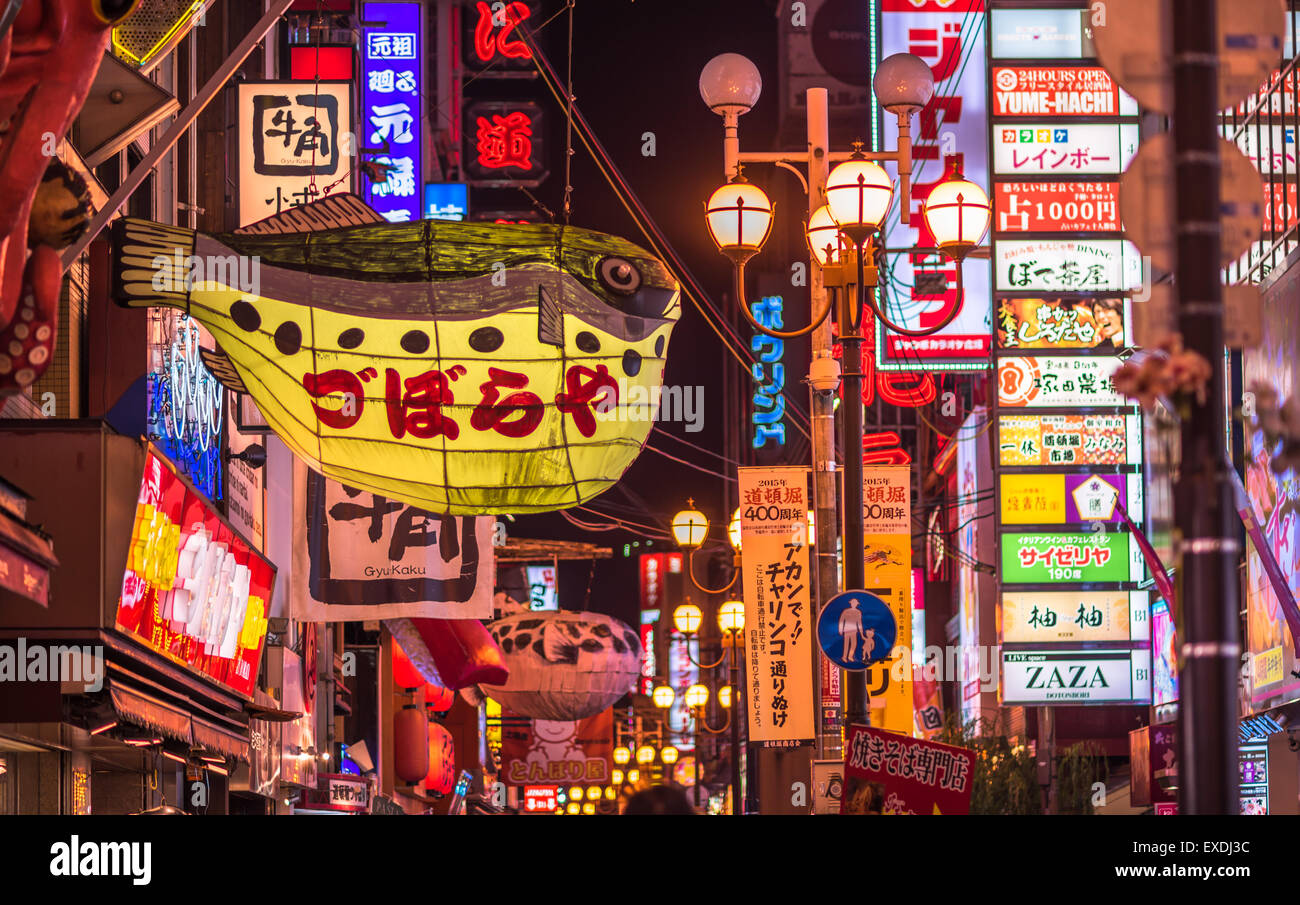 Restaurants and vibrant nightlife of Dotonbori district, Osaka, Japan - Stock Image