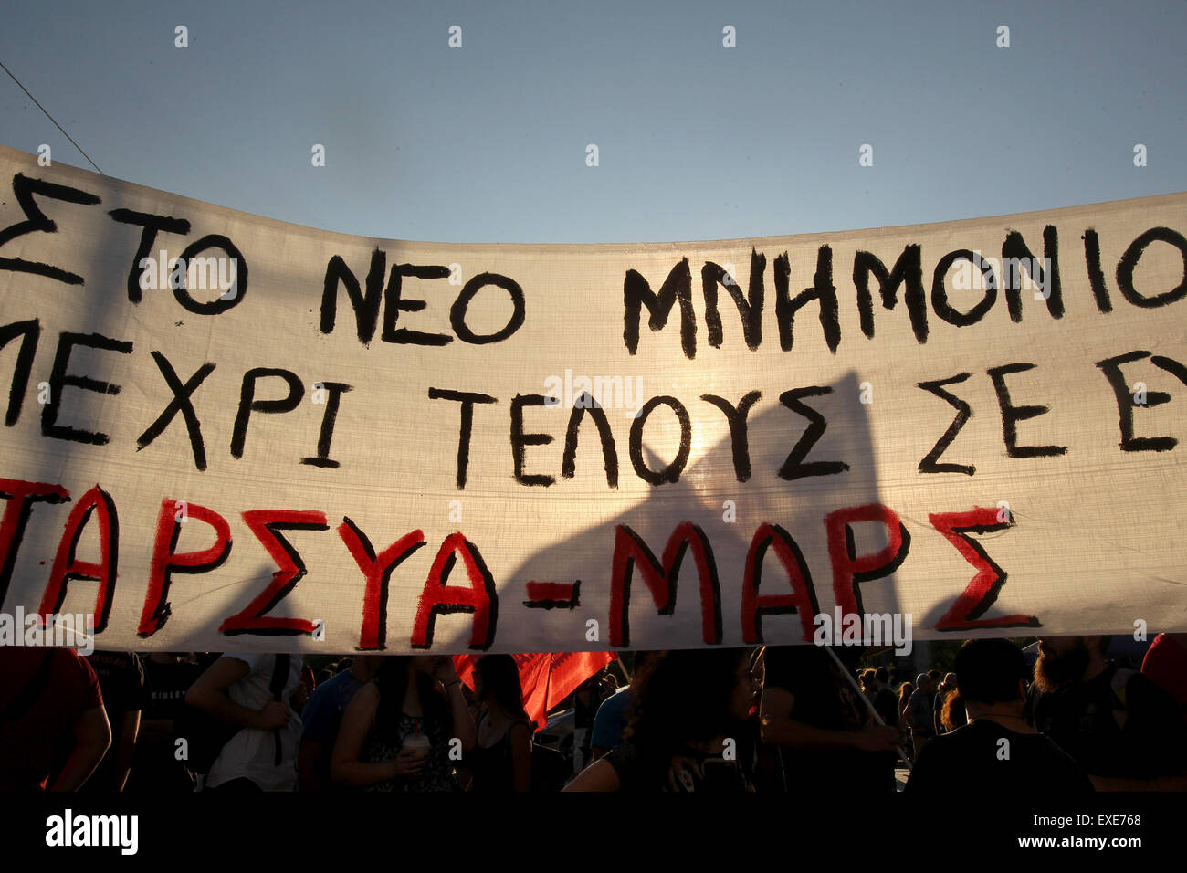 Athens, Athens. 12th July, 2015. People hold anti-austerity rally in front of Greek Parliament, Athens, July 12, - Stock Image