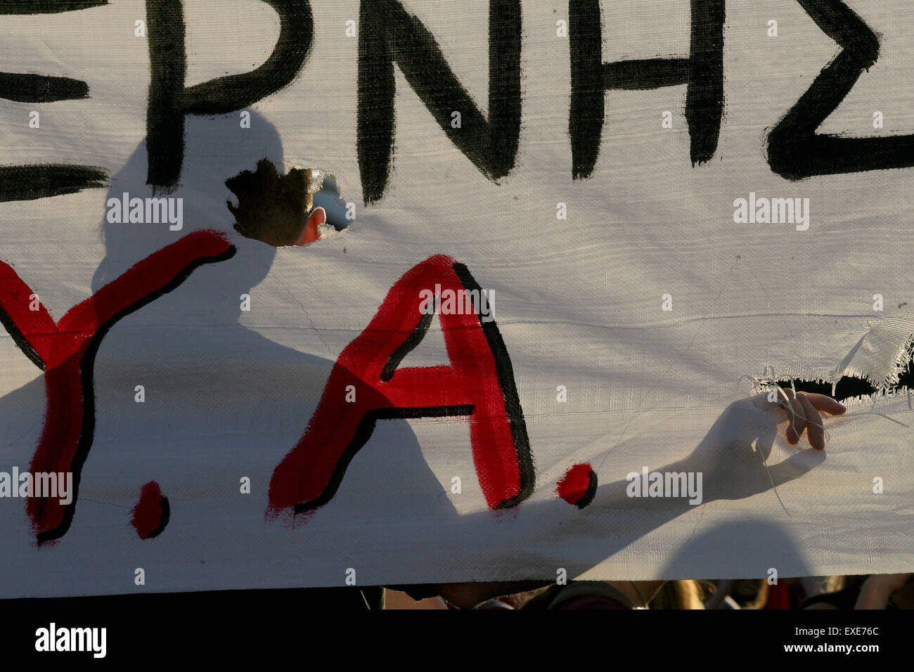 Athens, Athens. 12th July, 2015. A man participates anti-austerity rally in front of Greek Parliament, Athens, July - Stock Image