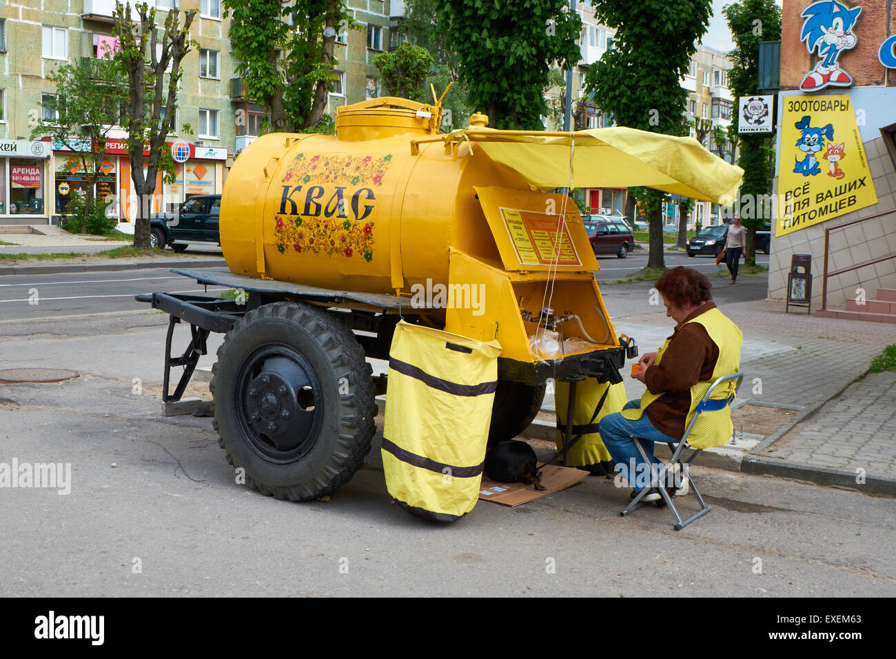 KALININGRAD, RUSSIA - MAY 19, 2015: Trading national Russian drink kvass on  the streets of the city