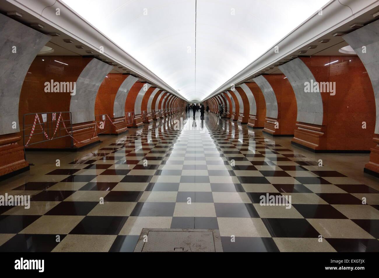 Park Pobedy station, Moscow subway (metro) - Stock Image