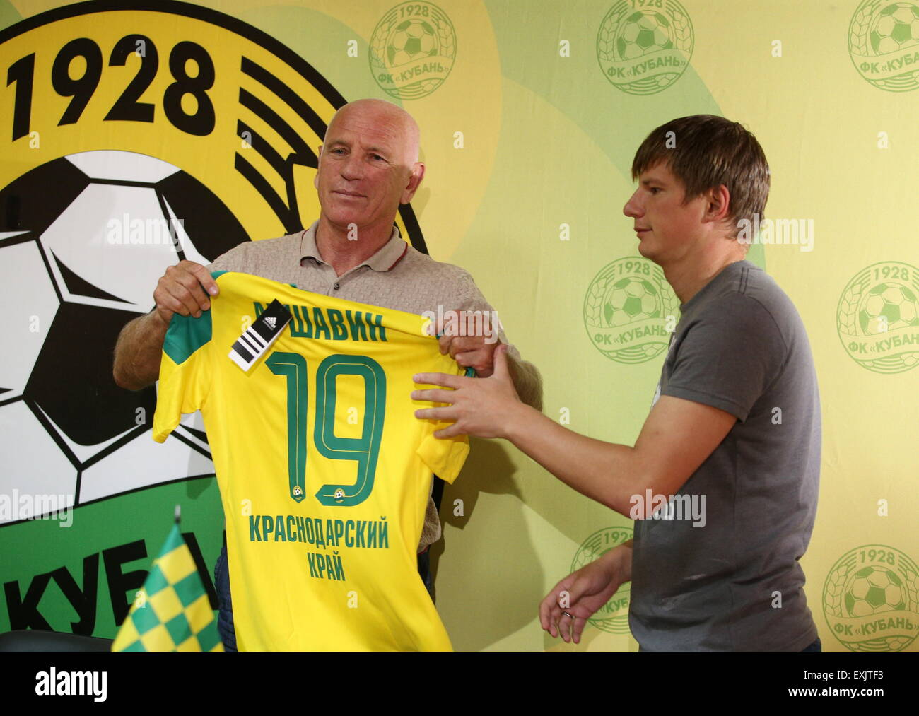 premium selection 720bb 36456 Krasnodar, Russia. 14th July, 2015. FC Kuban director ...