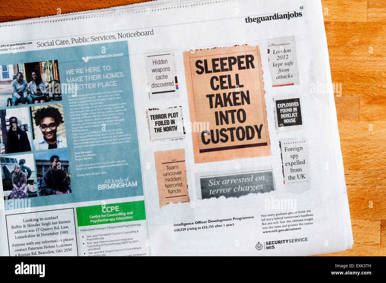 A job advertisement for the post of an Intelligence Officer with the Security Service, MI5, in The Guardian newspaper. - Stock Image
