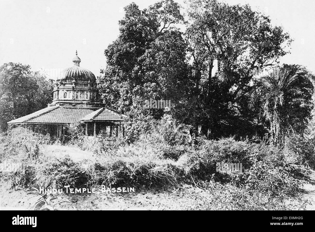 aad 148491 - Old vintage 1900s photo Nageshwar Shiva Temple Bassein Fort Thane Maharashtra India - Stock Image