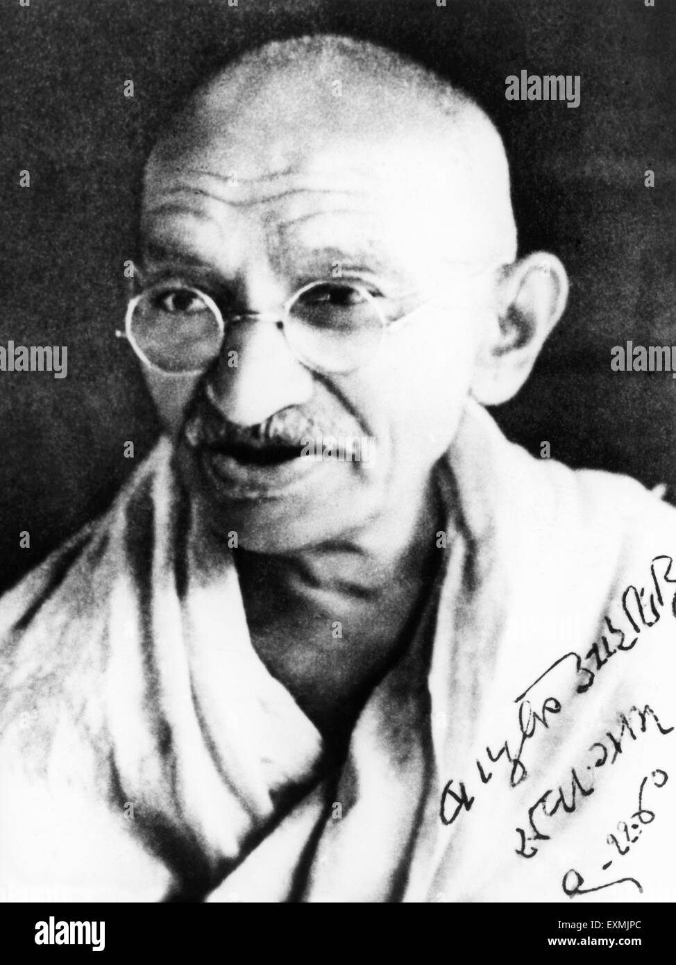 Portrait of Mahatma Gandhi signed by him with Bapu ke ashirwaad Bapu's blessings ; Sevagram ; 6th November 1940 - Stock Image