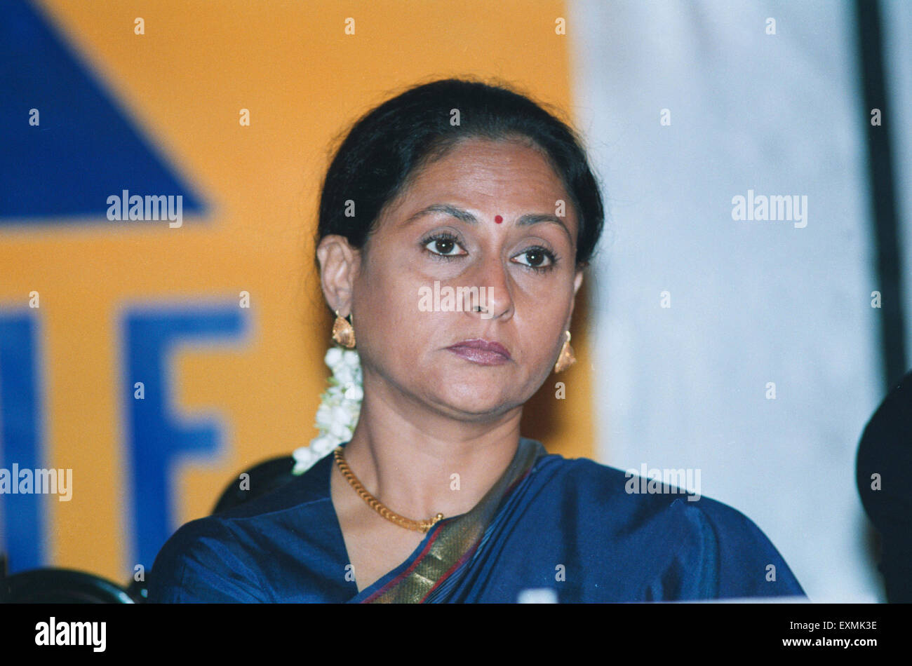 Watch Jaya Bachchan video