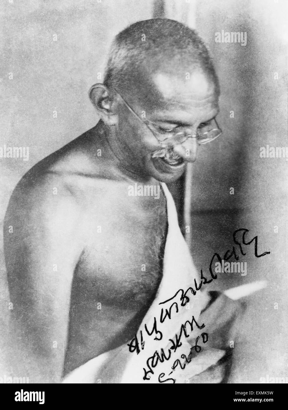 Portrait of Mahatma Gandhi signed by him with Bapu ke ashirwaad (Bapu's blessings) ; Sevagram ; 6th November - Stock Image