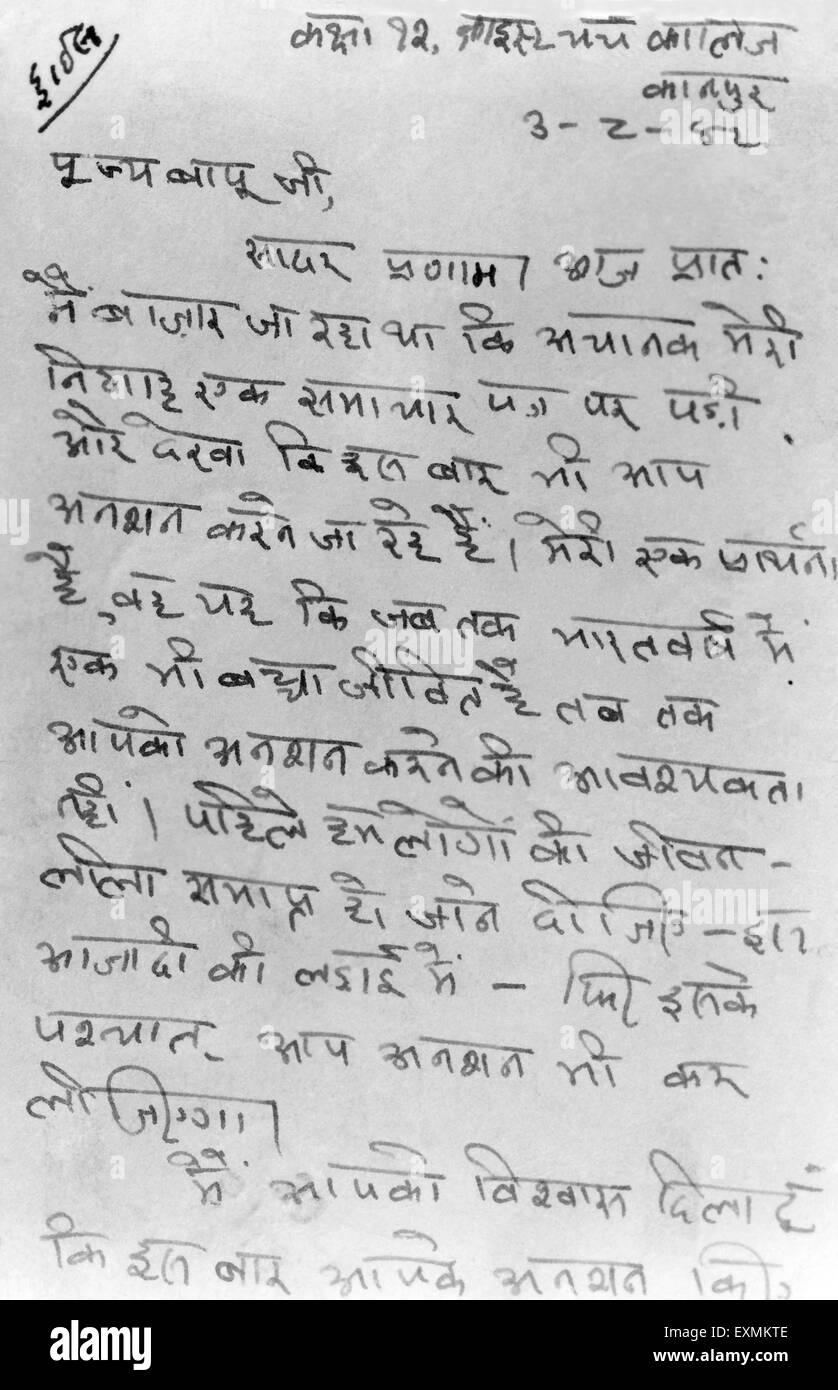 A Hindi letter written by Mahatma Gandhi ; 1947 ; India NO MR - Stock Image