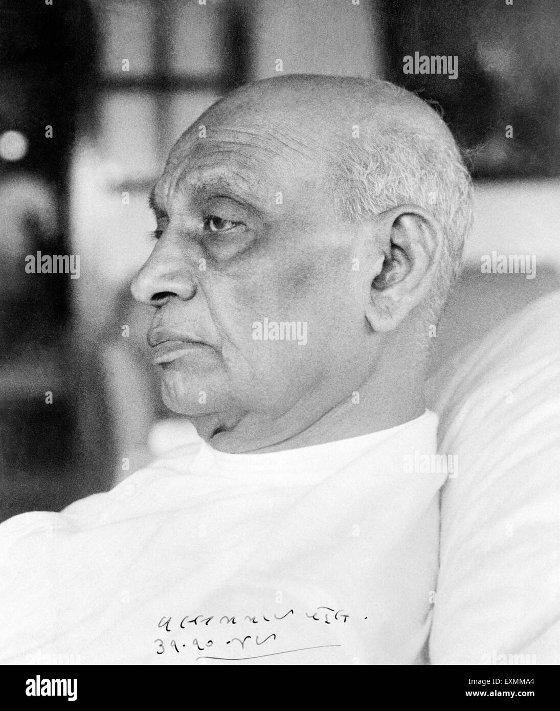 Sardar Vallabhbhai Patel signed portrait 1949 - Stock Image