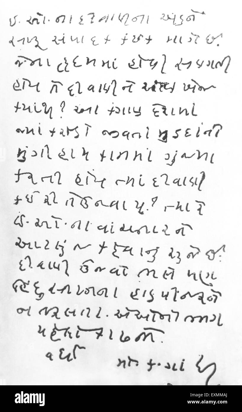 mahatma gandhi handwritten letter in Gujarati india 1940 - Stock Image
