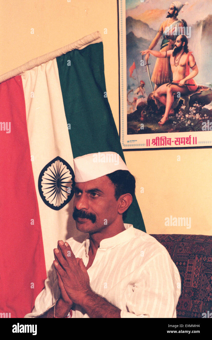 Arun Gawli Daddy notorious gangster turned politician Akhil Bhartiya Sena - Stock Image