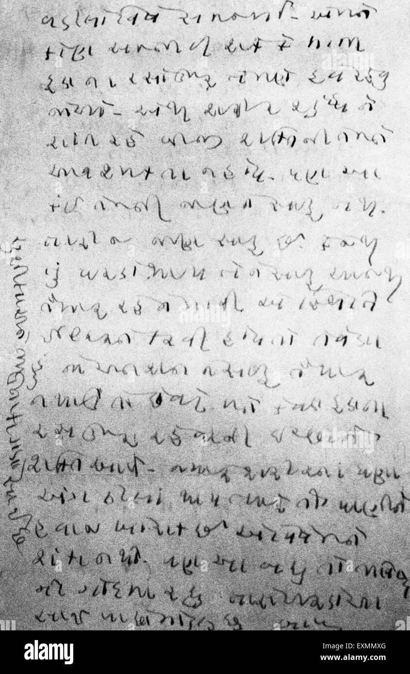 mahatma gandhi handwritten article in Gujarati 1940 - Stock Image