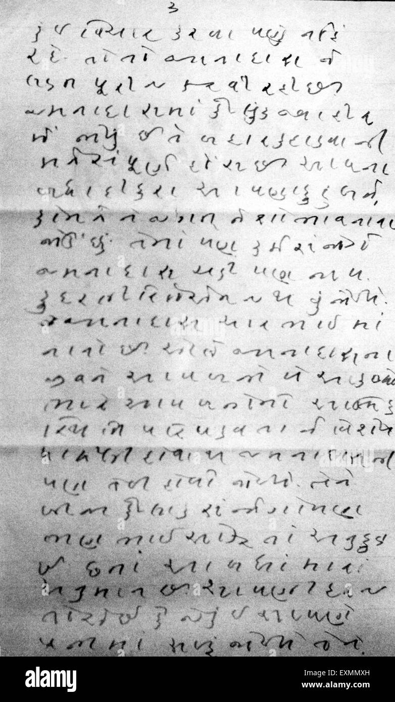 handwritten letter article in Gujarati 1940 - Stock Image