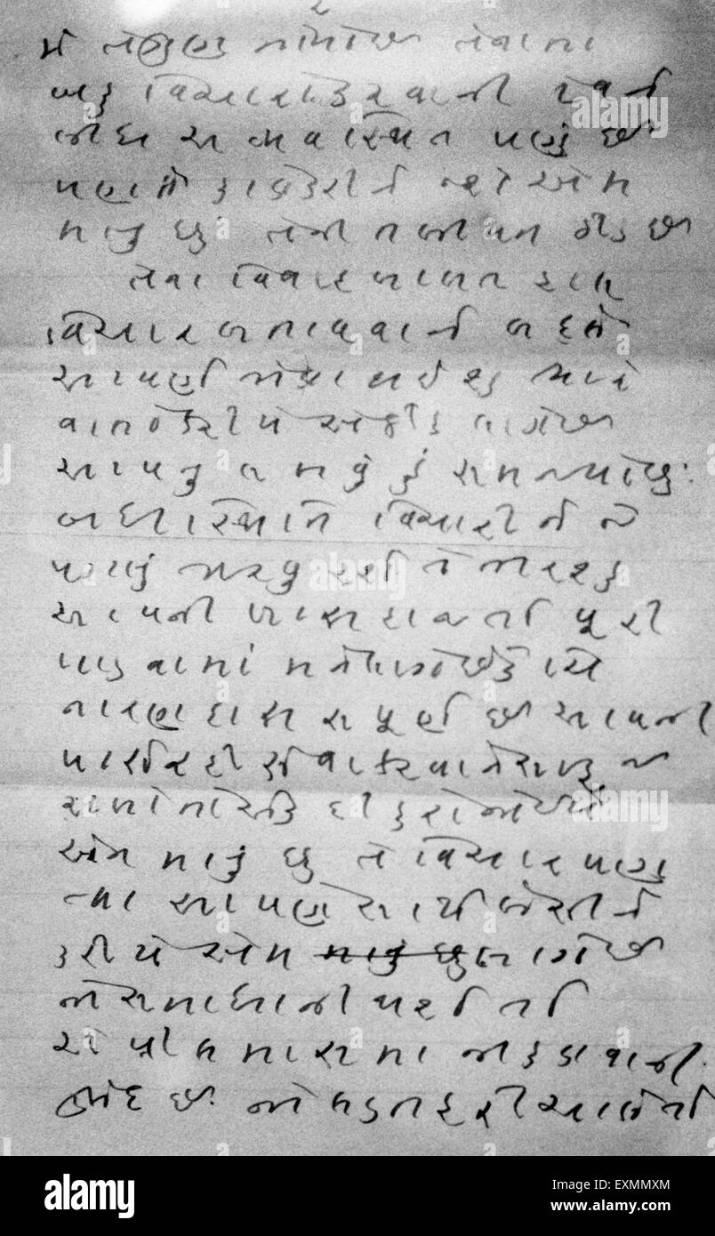mahatma gandhi handwritten letter article in Gujarati 1940 - Stock Image