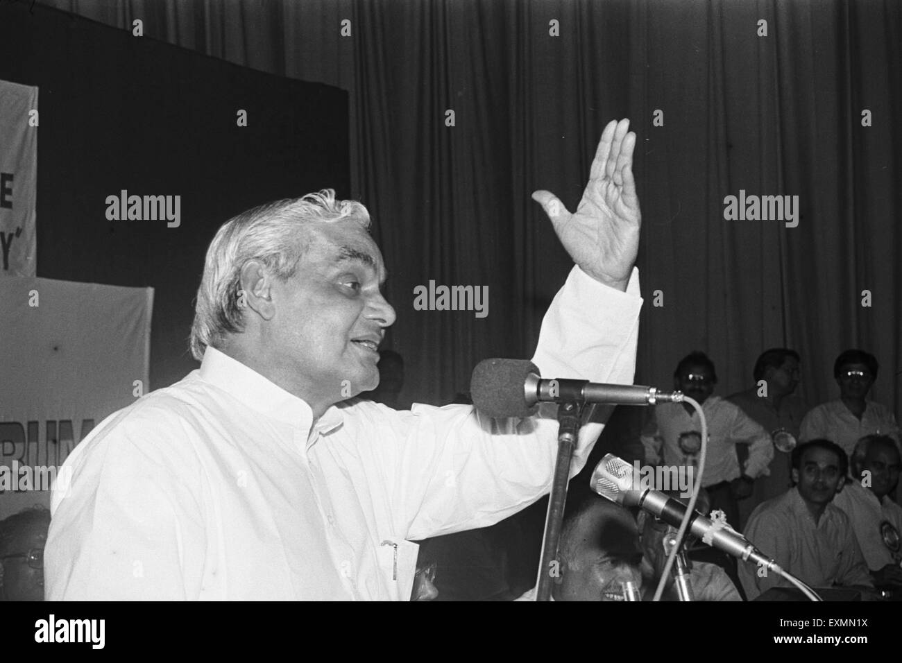 Atal Bihari Vajpayee is an Indian statesman who was the eleventh Prime Minister of India, first for 13 days in 1996 - Stock Image