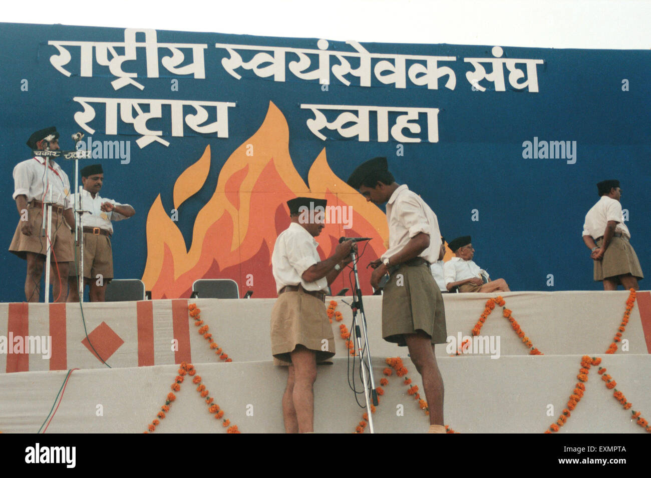 RSS Rashtriya Swayamsevak Sangh party members India - Stock Image