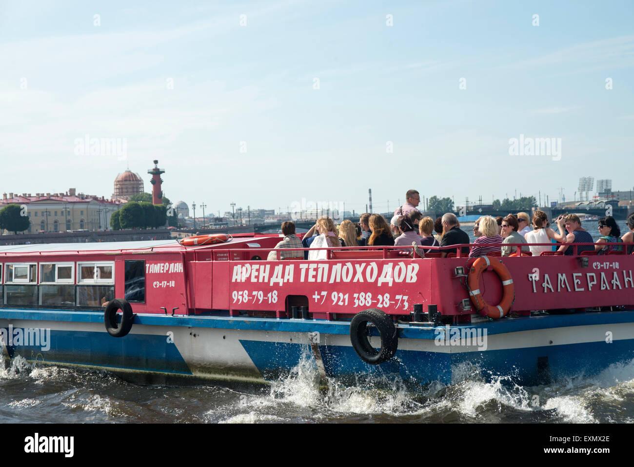 Tourist boat on the Neva river, St. Petersburg - Stock Image
