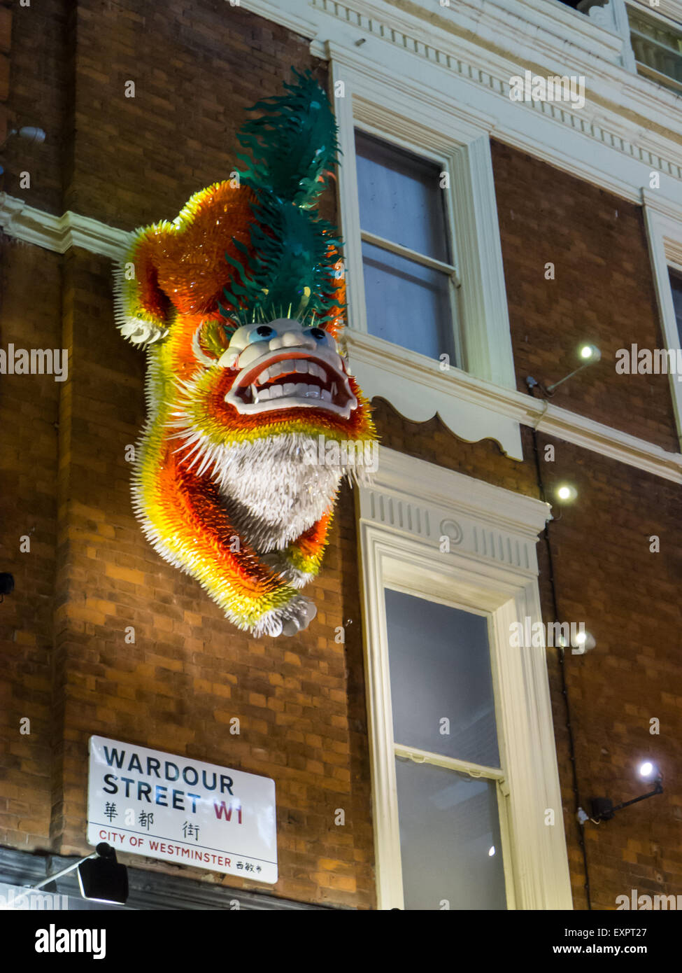 China Town, London, England. Chinese New Year dragon on the wall in Wardour street, Soho. Stock Photo