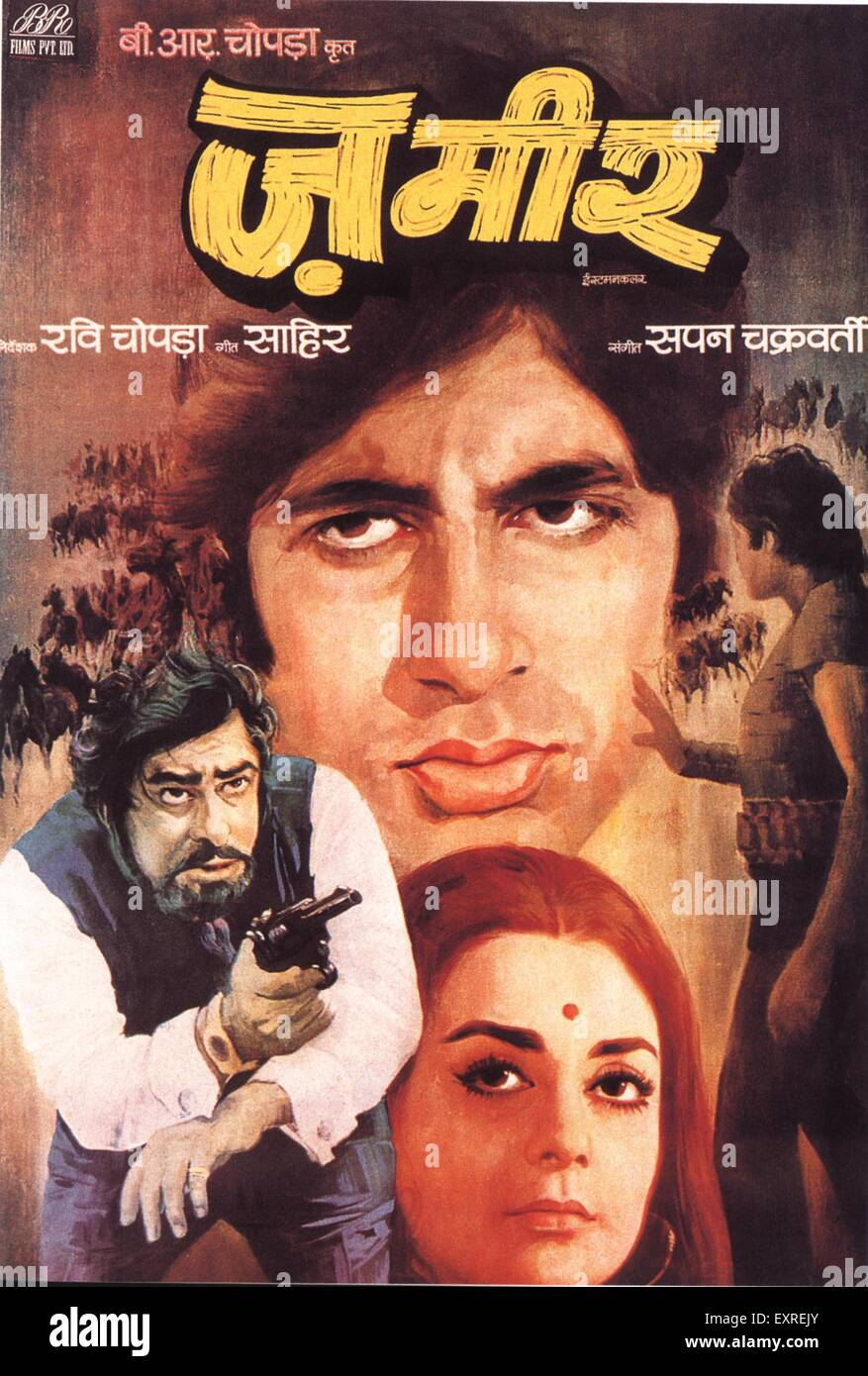 1970s India Bollywood Film Poster - Stock Image