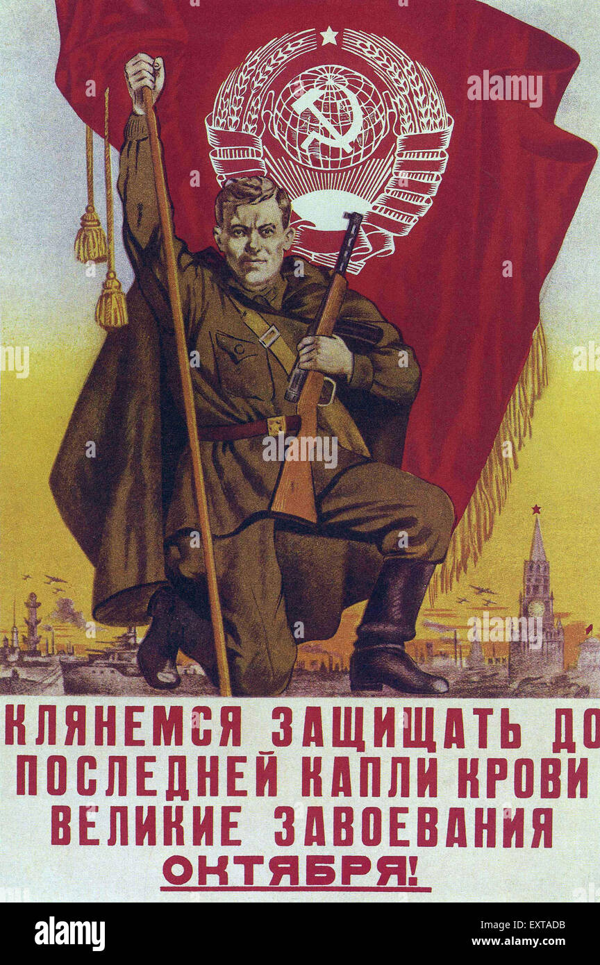 1940s russia soviet poster stock photo 85357591 alamy