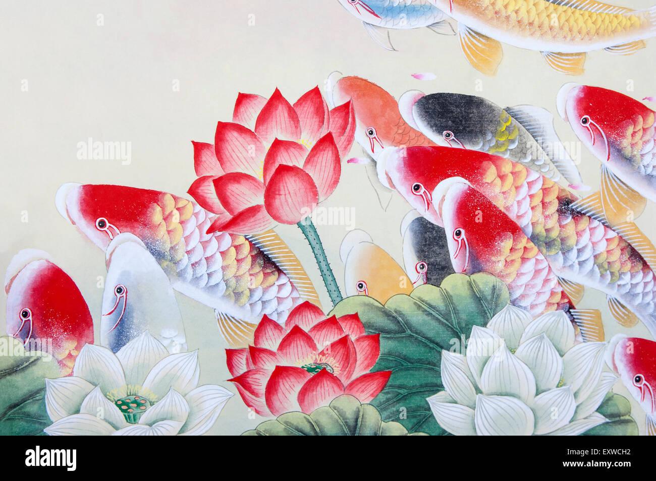 Traditional chinese painting koi carp lotus stock photo 85381214 traditional chinese painting koi carp lotus izmirmasajfo