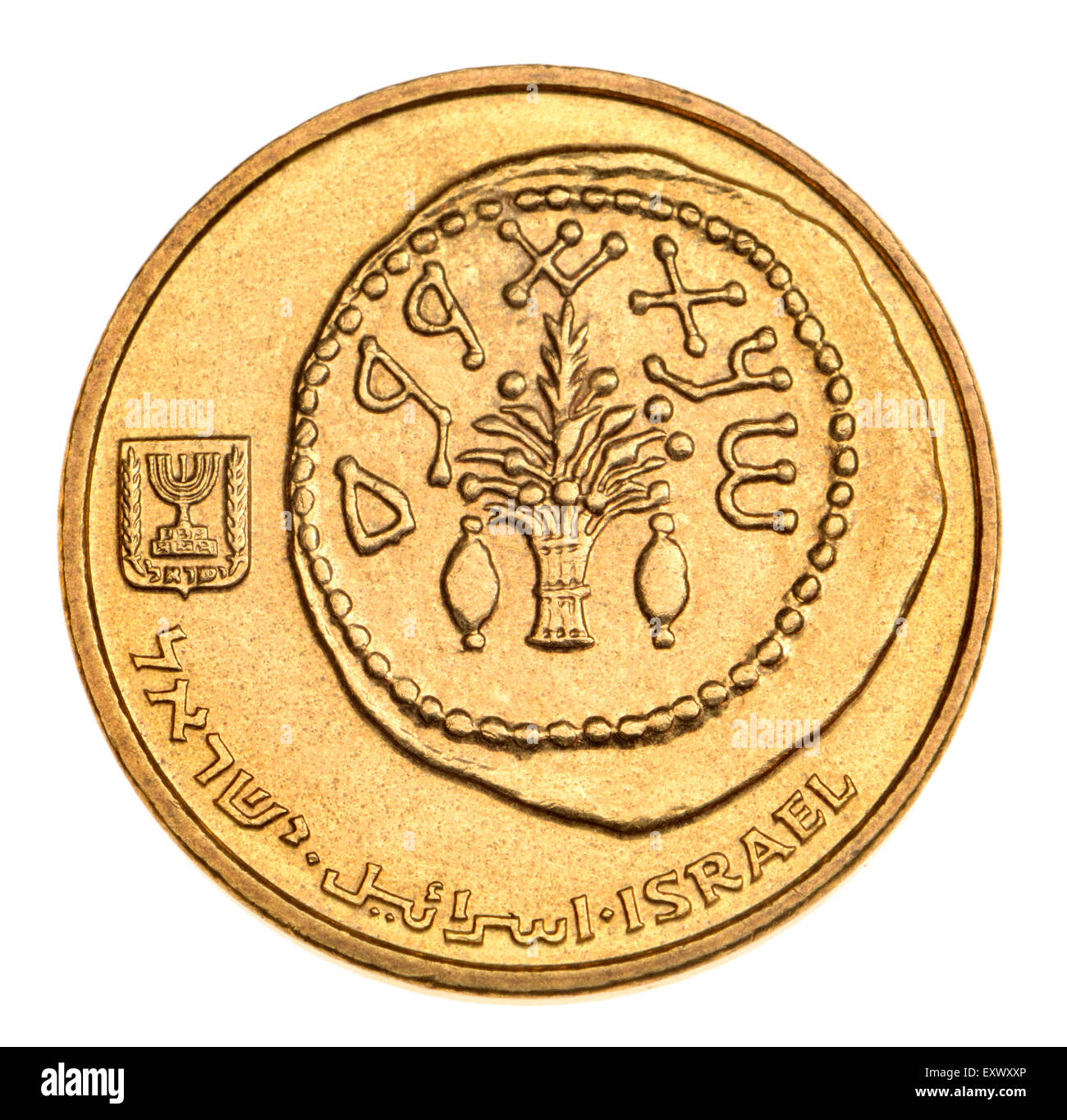 Israel 5 Agorot coin with design based on an ancient coin featuring a lulav (palm frond) and two etrogim (lemons) - Stock Image