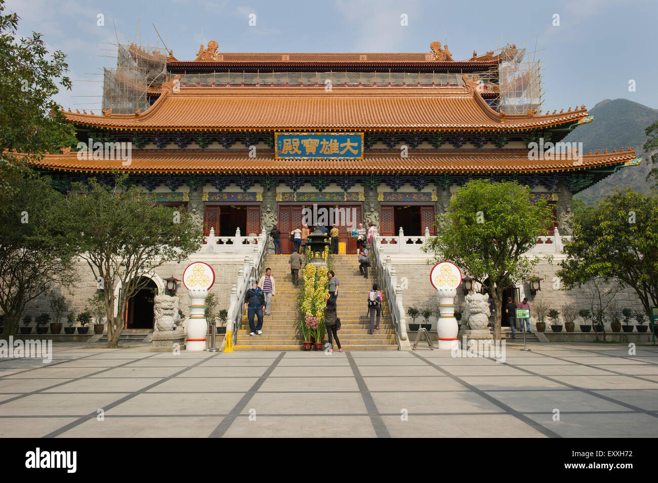 Po Lin Monastery, The Main Shrine Hall of Buddha, Lantau Island, Hong Kong, China - Stock Image