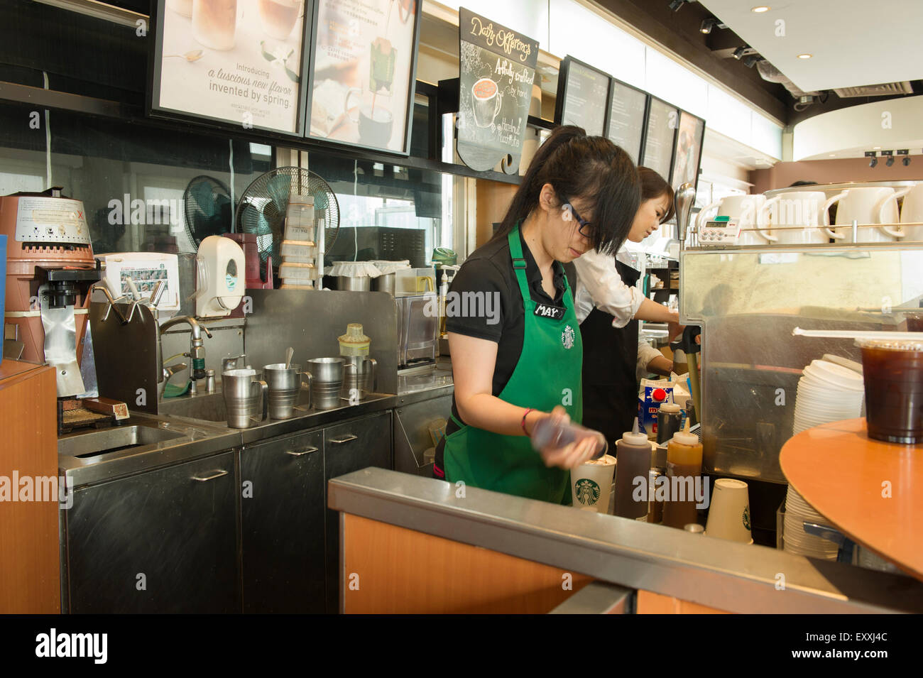 Starbucks Coffee Barista Stock Photos Amp Starbucks Coffee