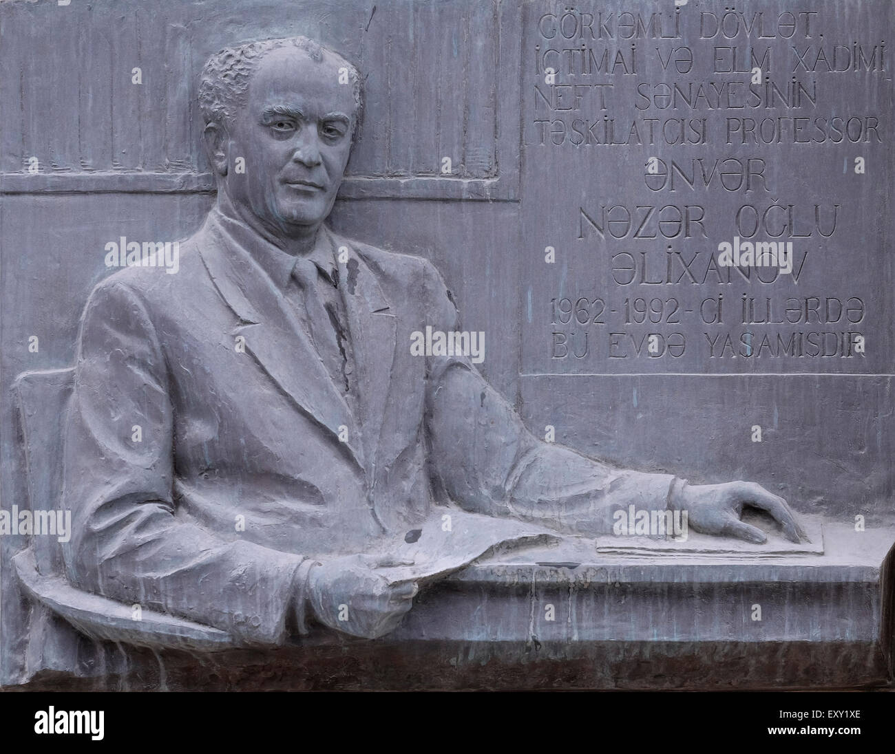Carved figure of Anvar Alikhanov an Azerbaijani social activist in the city of Baku capital of AzerbaijanStock Photo