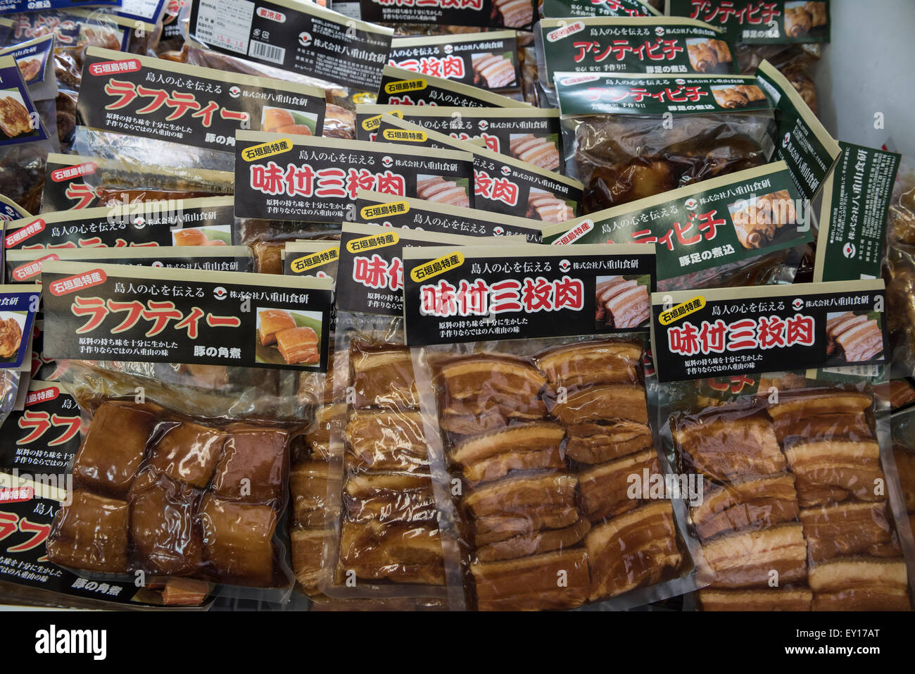 [Image: okinawan-agu-pork-products-on-a-market-s...EY17AT.jpg]
