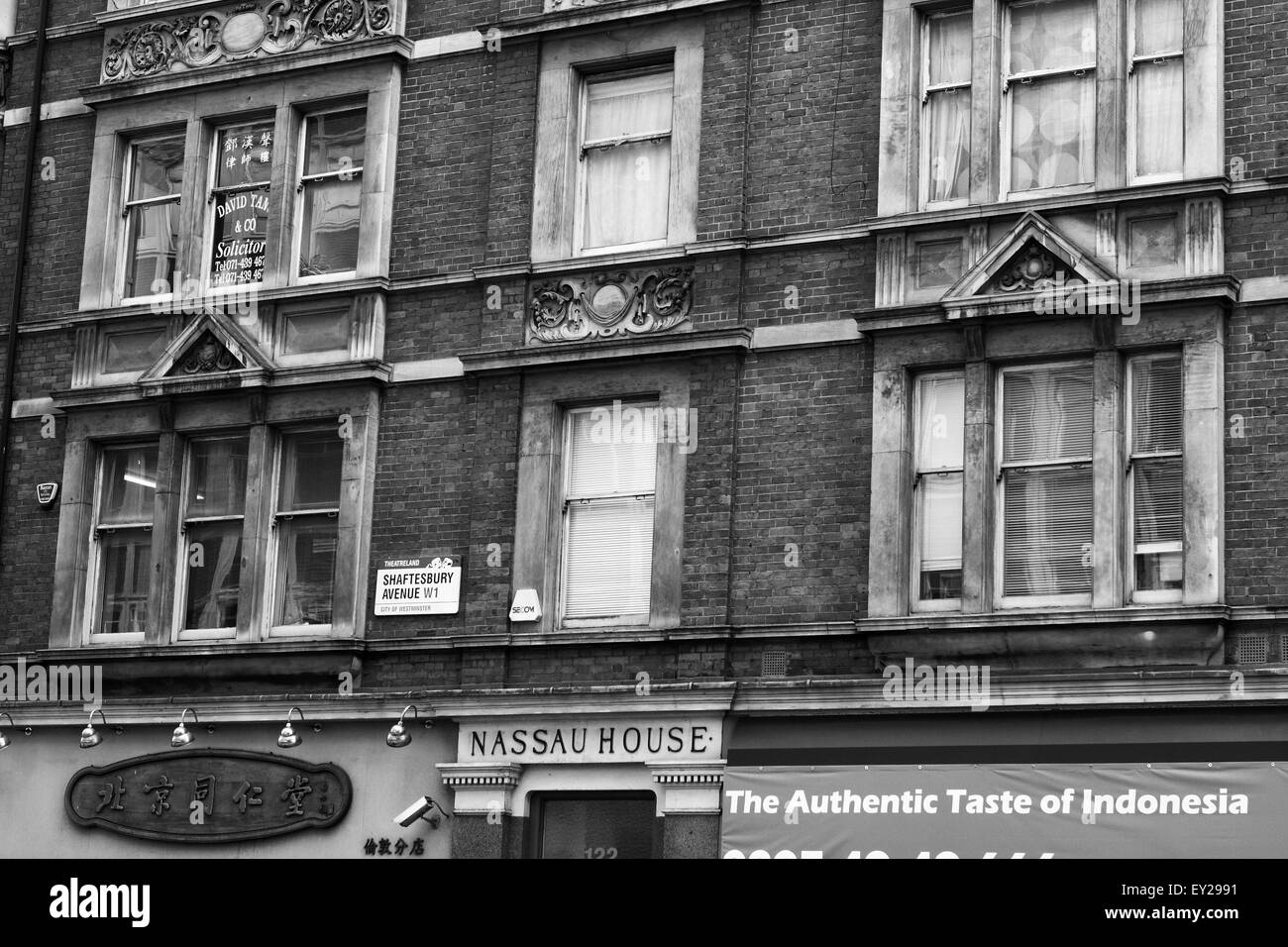 A view of buildings in Shaftesbury Avenue, London, England. Stock Photo