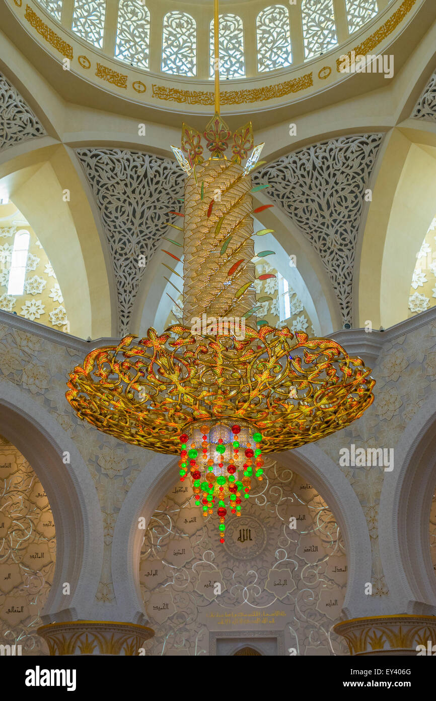 Sheikh Grand Mosque in Abu Dhabi - Stock Image