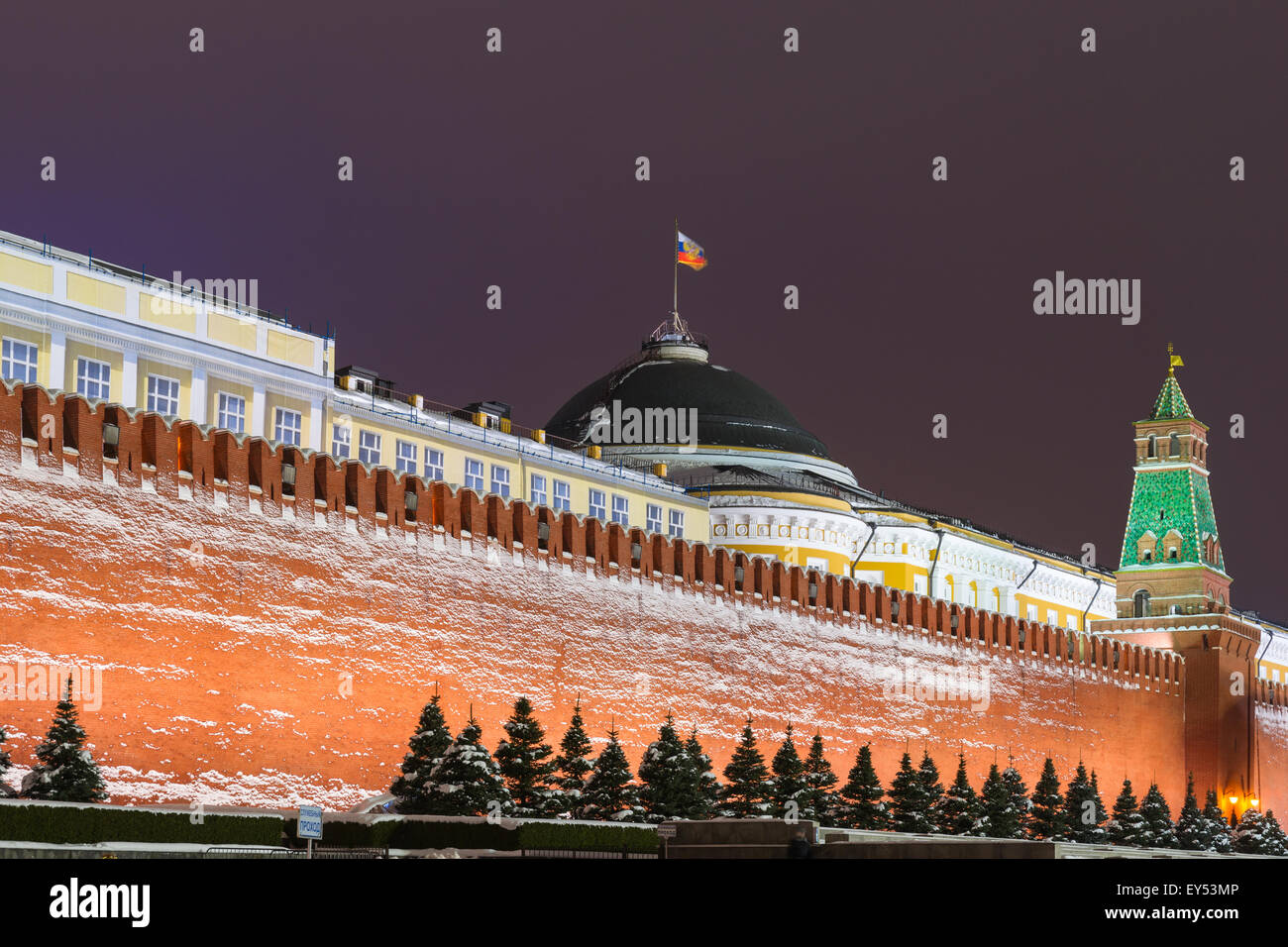 Moscow Red Square. The square is registered as UNESCO world heritage site. - Stock Image