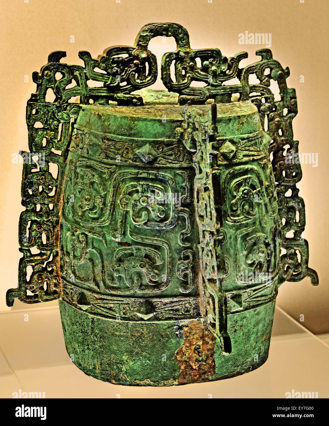 Bo ( musical instrument ) OF DUKE OF QIN  7th Century  BC Shanghai Museum of ancient Chinese art China Bronze - Stock Image