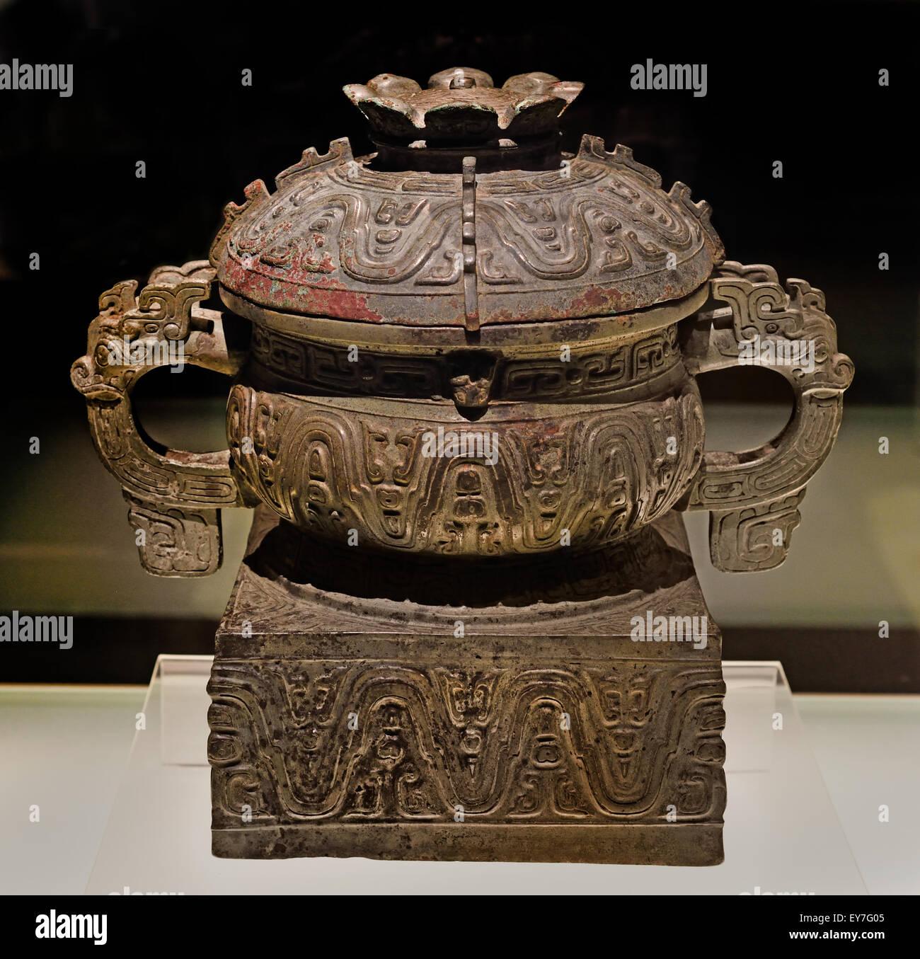 Hu Gui ( food Vessel ) Late western Zhou 9th century 771 BC Shanghai Museum of ancient Chinese art China Bronze - Stock Image