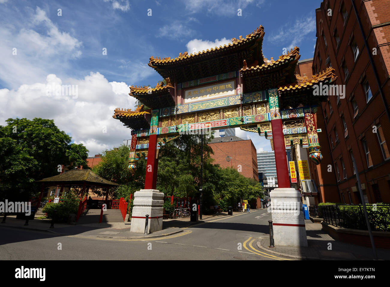 The Chinese Arch in the Chinatown district of Manchester city centre UK - Stock Image