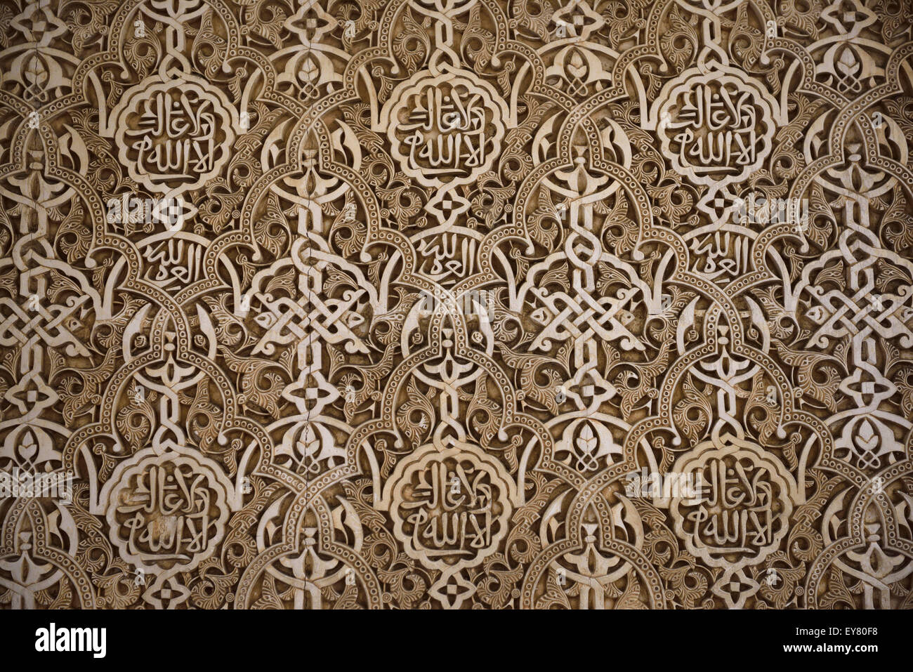 Detail of arabesque wall designs at the courtyard of the Lions of Nasrid Palaces Alhambra Granada - Stock Image