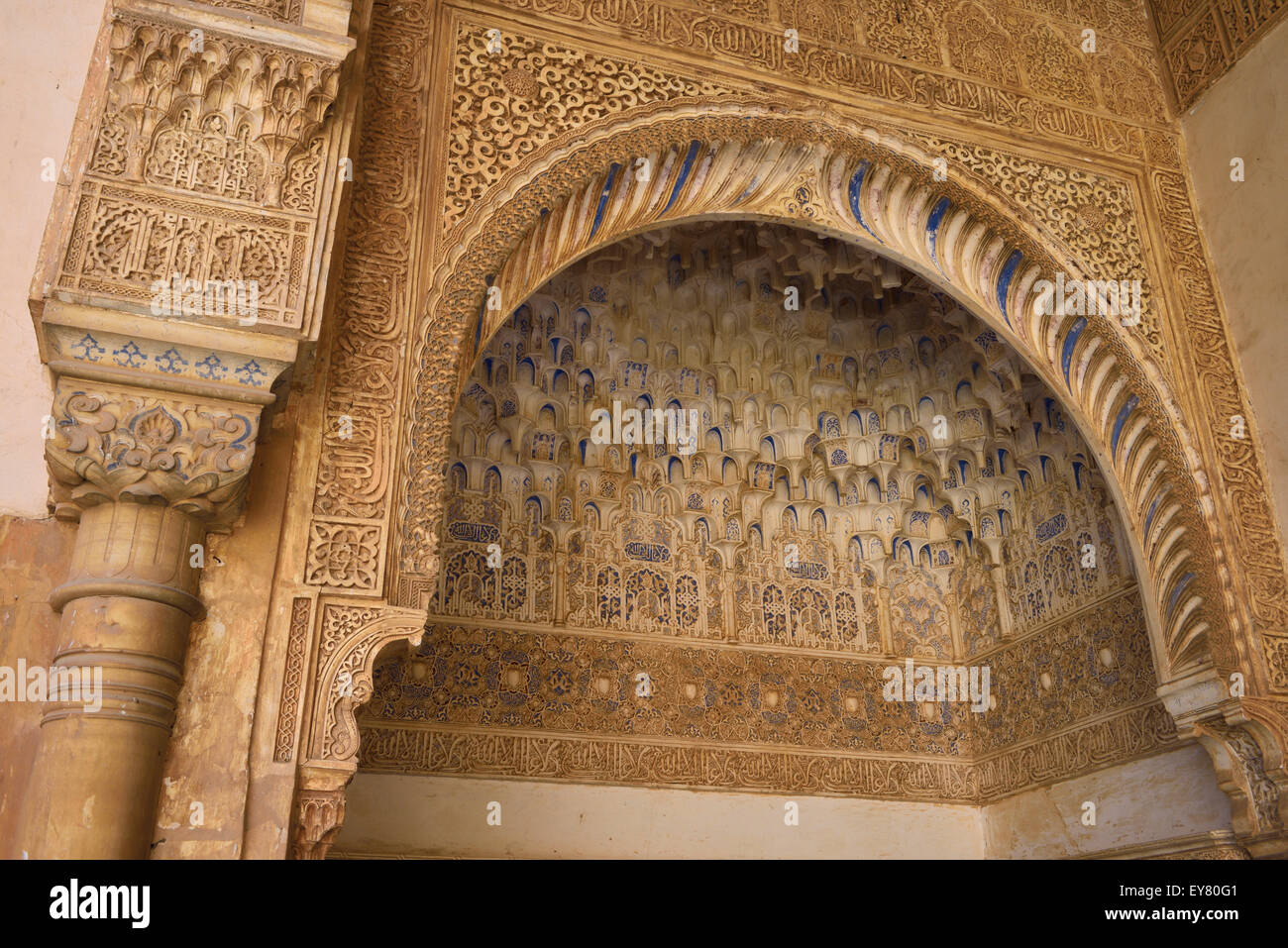 Ornate arched door with arabesque and Mocarabe designs in Comares Palace of Nasrid Alhambra Granada - Stock Image